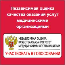 Минздрав Нижегородской области
